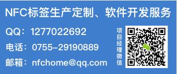 nfchome_weixin_barcode